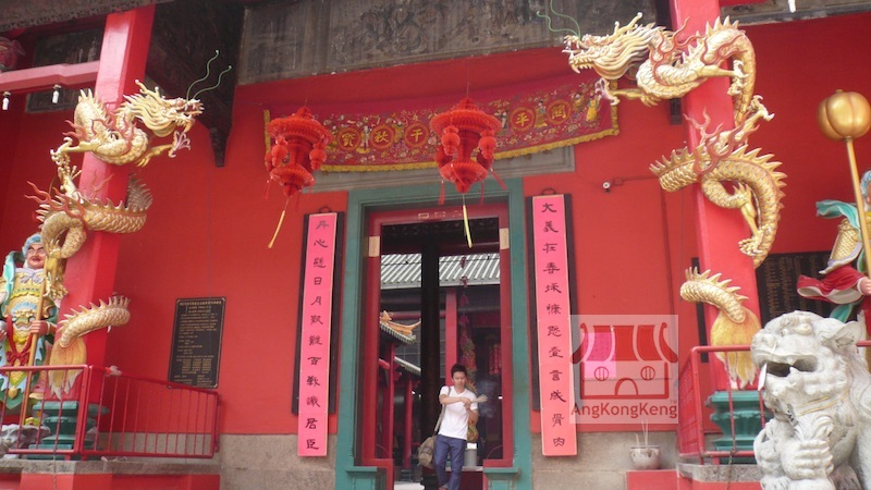 吉隆坡关帝庙KL Guan Di Temple Main Entrance