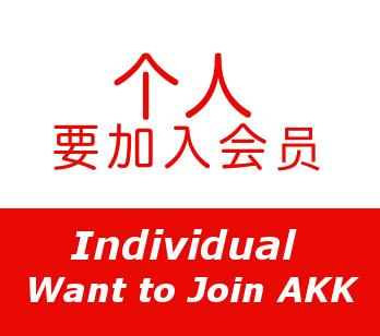 Individual Join AngKongKeng